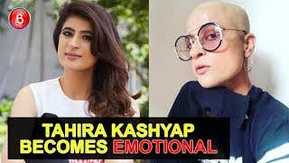 Ayushmann Khurrana's Wife Tahira Kashyap Becomes EMOTIONAL While Revealing Her Cancer Struggle