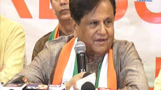 Rajkot : Ahmed Patel came to Saurashtra's short visit