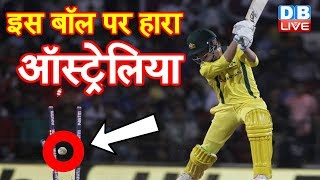 Ind vs Aus 2nd ODI 2019 highlights, India beats Australia | #SportsLive | #DBLIVE