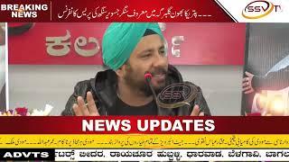 SSV TV URDU NEWS 18 04 2019