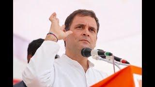 Congress President Rahul Gandhi addresses public meeting in Raebareli, Uttar Pradesh