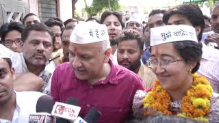 AAP Lok Sabha Candidate Atishi (East Delhi) Filed Her Nomination in the Presence of Dy CM