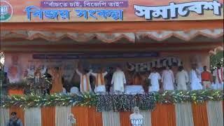Shri Amit Shah addresses public meeting in Bardhaman, West Bengal : 22.04.2019