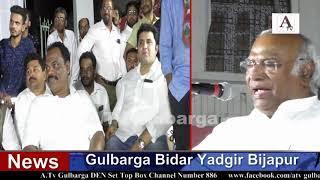 Hum Beej Hain Aadath Hai Hamari Baar Baar Ug Jaane Ki Kharge Sab Ki Bold Speech at Darga KBN