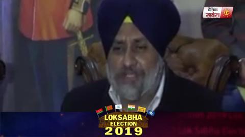 जिसVideo-  Bagga को कभी Sukhbir बताते थे ठग, उसी Bagga को फिर किया Akali Dal में शामिल