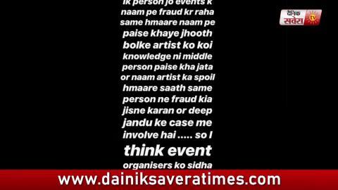 Video- Himanshi Khurana ਨੇ ਕੀਤੀ Karan Aujla ਦੀ Support, ਦੱਸੀ Fraud ਦੀ ਕਹਾਣੀ | Dainik Savera