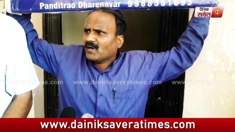 Video -Sidhu Moose Wala ਦੀ Mother Charan Kaur ਨੇ ਮੰਗੀ ਮੁਆਫੀ | Dainik Savera