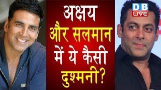 Akshay Kumar और Salman Khan में ये कैसी दुश्मनी? | Bharat | Bharat movie | Suryavanshi first poster