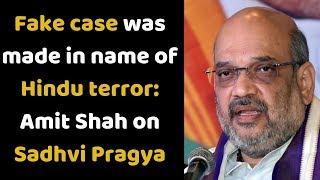 Fake case was made in name of Hindu terror: Amit Shah on Sadhvi Pragya