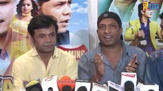Kakde Kamaal Ke Film Trailer & Music Launch With Rajpal Yadav & Starcast