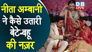 Akash Ambani and Shloka Mehta's wedding | Ranbir Kapoor, Shah Rukh Khan, Karan Johar dance