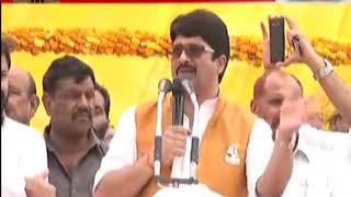 राजा भैया ने प्रतापगढ़ में रैली को किया संबोधित
