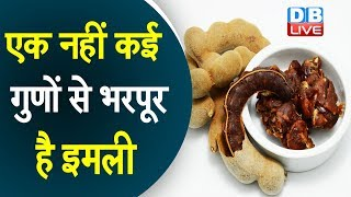 इमली के फ़ायदे | Benefits of Tamarind for weight loss, heart, skin & Hair | Imli ke fayde