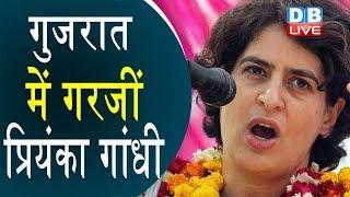 Priyanka Gandhi ने सरकार पर दागे सवाल |Priyanka Gandhi Vadra, Congress in Gandhinagar