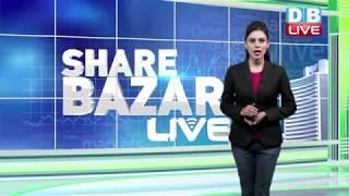 छह माह के उच्च स्तार पर पहुंचा सेंसेक्स | Share market updates | #DBLIVE