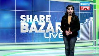 शेयर बाजार में लगातार तीसरे दिन रही रौनक | Share market latest updates | #DBLIVE