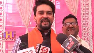 22 N 2 Anurag Thakur laughs at the question of not reaching the railway line Hamirpur