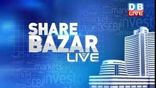 लगातार सातवें दिन उछला शेयर बाजार | Share Market latest news