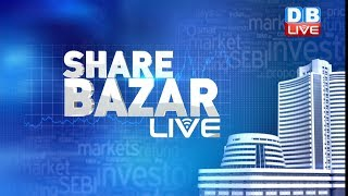 सेंसेक्स में लगातार आठवें दिन तेजी |  Sensex latest updates | #DBLIVE
