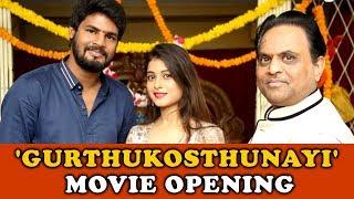 Gurthukosthunnayi New Movie Launch | Gurthukosthunnayi New Movie Opening
