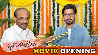 Raj Tarun New Movie Opening Event | Hero Raj Tarun & Dil Raju New Movie Opening
