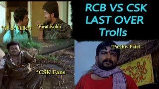 RCB VS CSK Last Over Troll Video || RCB Kannada Trolls || #IPL2019