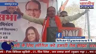 भाजपा के लोकसभा चुनाव प्रत्याशी राकेश सिंह के समर्थन में शिवराज सिंह ने जनसभा।