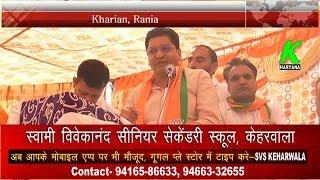 आ इनैलो कोनी इनै ल्यो पार्टी है, आंगी लडाई सारी लूटड़िए माल गी है, मुख्यमंत्री गी कोनी -#PawanBeniwal