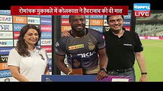 IPL 2019 Cricket Live Score | Match 2 Highlight | Andre Russell magic stuns Sunrisers Hyderabad