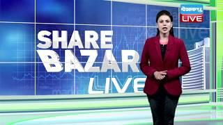 मंदी की आशंका से सहमा बाजार | Share Market updates | nifty | sensex | bank nifty | Share Bazar