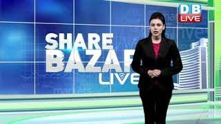दो दिन बाद लौटी Share Market की रौनक | Share Market latest updates | nifty | sensex