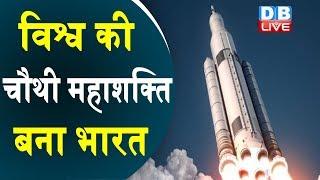 Rahul Gandhi और Akhilesh Yadav ने PM Modi की स्पीच पर कसा तंज|भारत ने पूरा किया 'Mission Shakti'