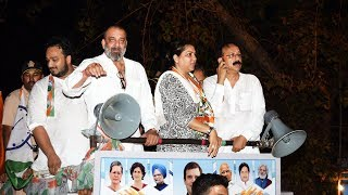 Sanjay Dutt Road Show Campaigns For Priya Dutt | Congress Rally In BANDRA