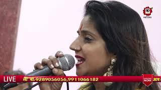 इस भजन को सुनते आपके आंसू नही रुक पाएंगे | Baha Pakad Le Sawara Kahi chhut Na Jaye  | Uma Lahri | HD