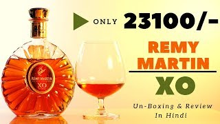 Remy Martin XO Unboxing & Review in Hindi | Remy Martin XO Cognac Review from Cocktails India