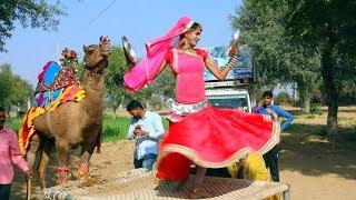 Rajasthani Dj Song 2019 | टूटे दिल की क्या करूँ | Latest Marwari Dj Song | Full Hd Video