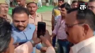 मुरादाबाद: BJP कार्यकर्ता ने चुनाव अधिकारी के साथ की मारपीट