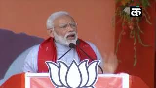 ओडिशा के CM पटनायक पर PM मोदी का तंज, कहा- नवीन बाबू आपका निकलना निश्चित है