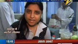 DTH Pesticides Testing Interview