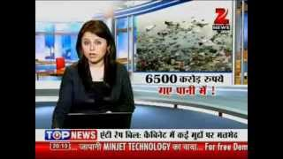 Delhi Test House on Zee-news 12-3-13 @ 800