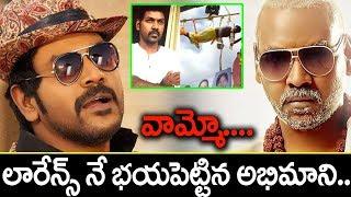 Raghava lawrence about kanchana 3 I fans hungama I RECTVINDIA