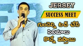 Dil Raju Speech @ Jersey Appreciation Meet | Nani | Shraddha Srinath