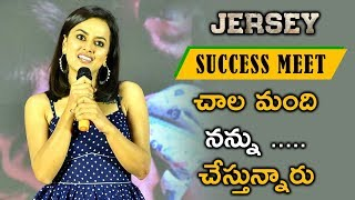 Heroine Shraddha Srinath Speech at Jersey Movie Appreciation Meet || Latest Movie Updates