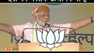 सपूतों ने देश का माथा ऊंचा किया है और सबूत वाली गैंग ने देश को नीचा देखने के लिए मजबूर कर दिया है:PM