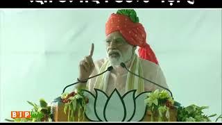 पिछले 5 वर्षो में देश का रक्षा उत्पादन 80% बढ़ा है: प्रधानमंत्री श्री नरेन्द्र मोदी