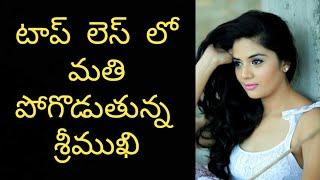 మతిపోగొడుతున్న శ్రీముఖి | Patas Show Anchor Srimukhi New Look | Top Telugu TV