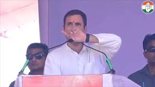 Lok Sabha Election 2019 | Congress President Rahul Gandhi speech in Dungarpur, Rajasthan