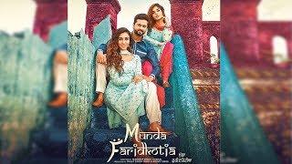 Munda Faridkotia | First Look | New Release Date | Roshan Prince | Dainik Savera