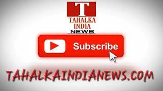 जबलपुर में राहुल गांधी के दौरे के पहले कलेक्टर ने की प्रेस वार्ता