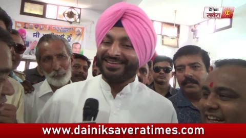 VIdeo- इलज़ाम साबित न हुए तो Bains अपना Face खुद करें Kala:  Ravneet Bittu